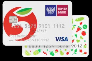Банковская карта Visa Classic Пятёрочка от Почта-Банка